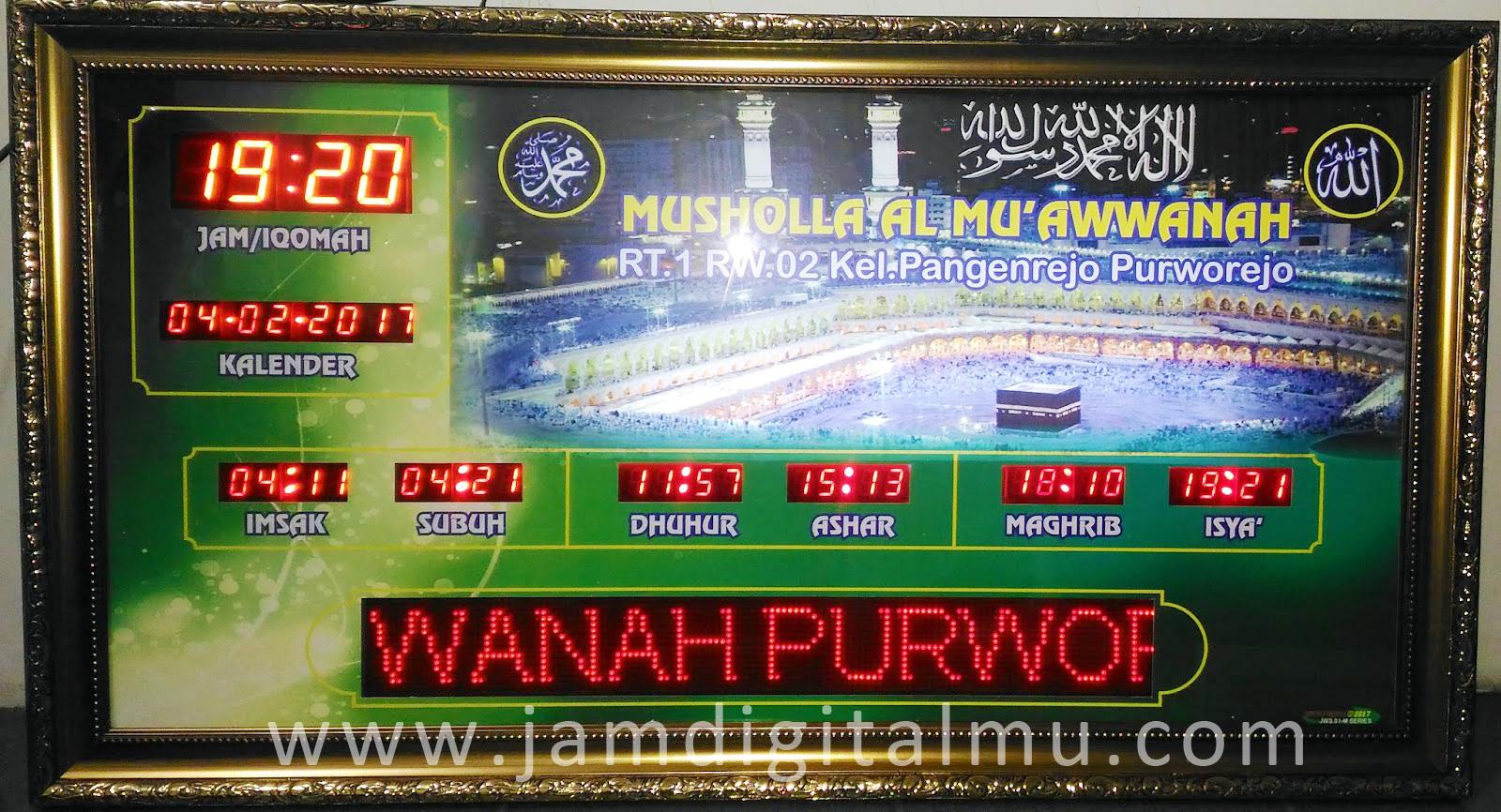Jam Masjid Termurah di Indonesia