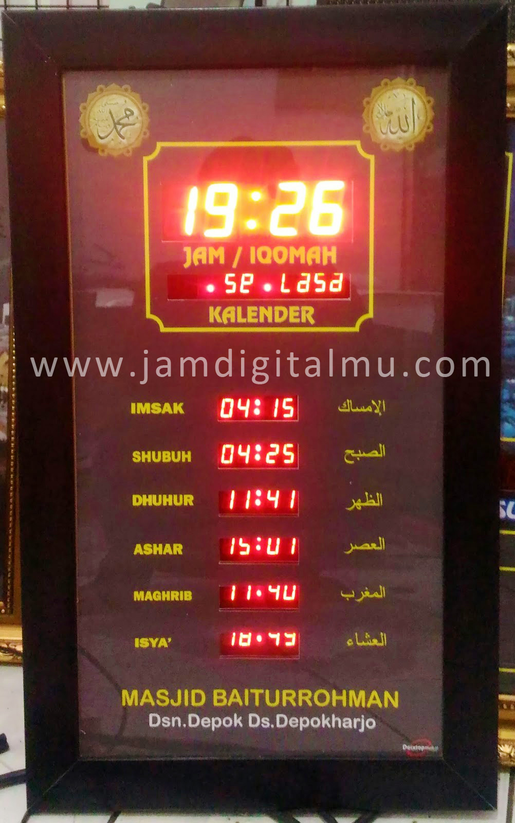 Jam Digital Masjid Mini Vertikal