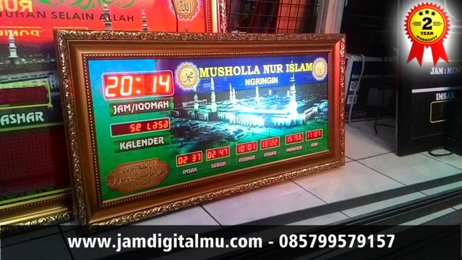 Jam Masjid Termurah