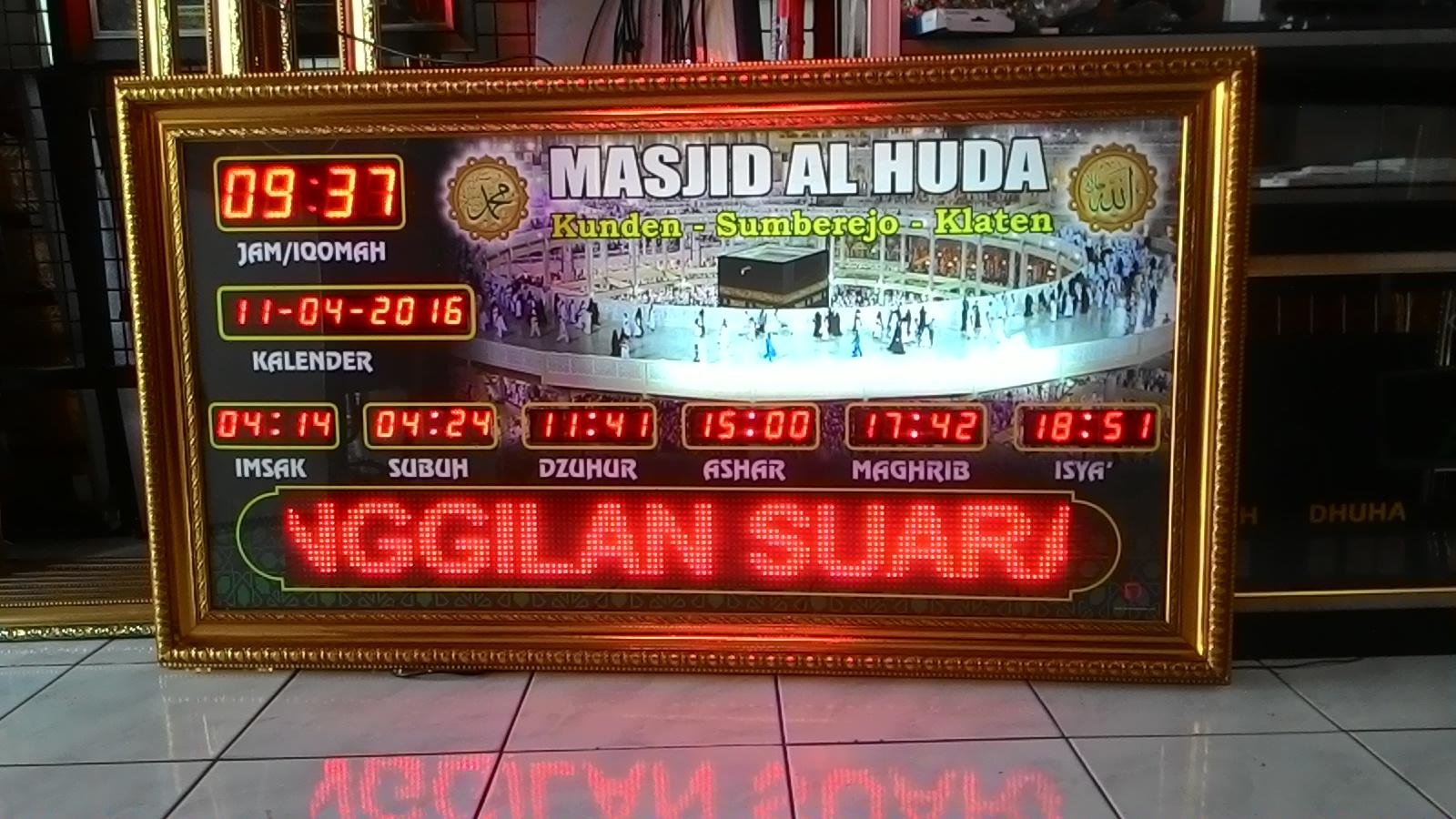 Tips memilih jam digital masjid